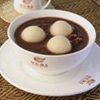 Chinese Reading Materials: Recipe for Red Bean Paste Soup